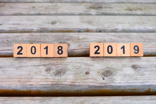 2018-2019 年末年始の休診のお知らせ