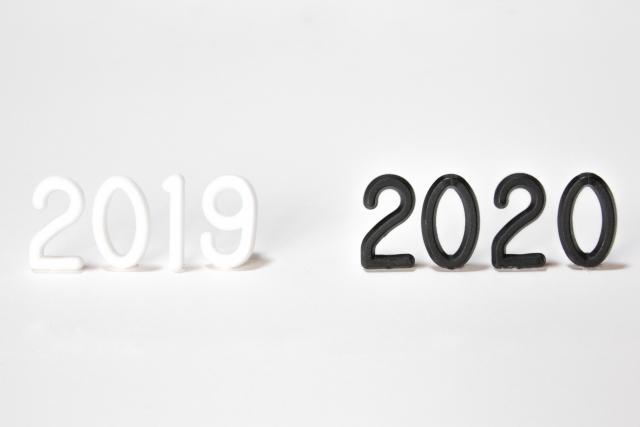 2019→2020年 年末年始の休診のご案内